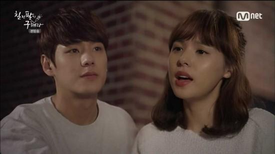 kwak shi yang goo hae ra