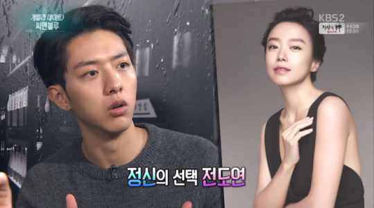 lee jung shin jeon do yeon