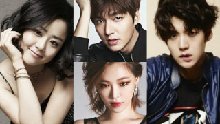 lee min ho ga in ahn jae hyun moon geun young