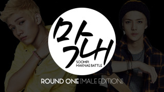 males-article-one