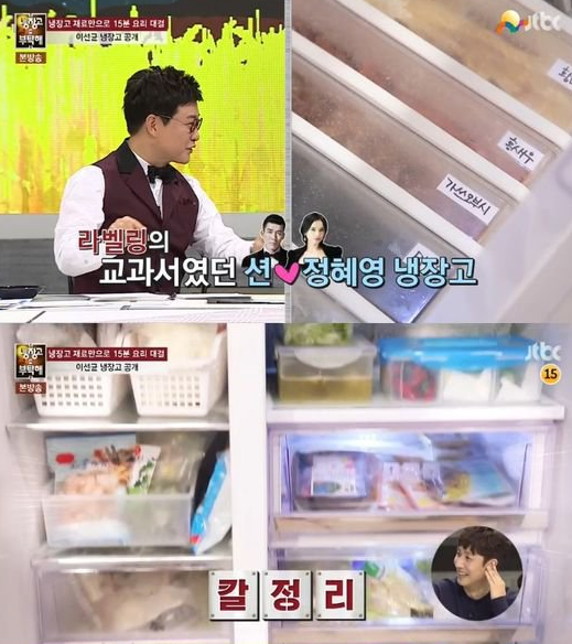 please take care of my refrigerator1