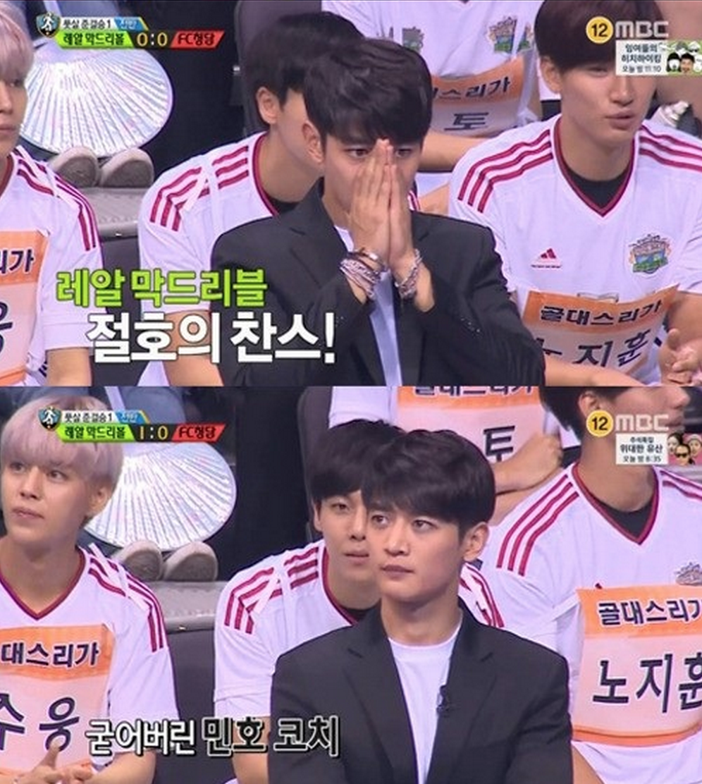 shinee minho coach idol star athletics championships