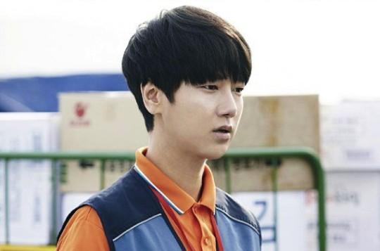 super junior yesung awl 2