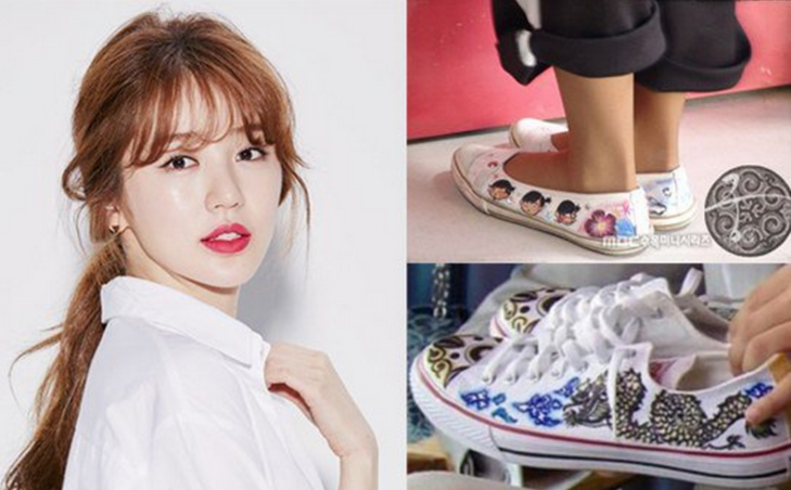 Additional Designs By Yoon Eun Hye Accused Of Plagiarism
