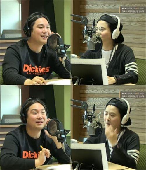 Yoo Jae Hwan Radio Show