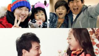 Celeb Kids Part 2 collage