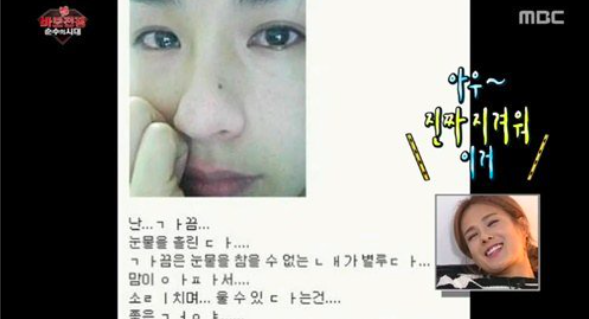 Chae Yeon 4