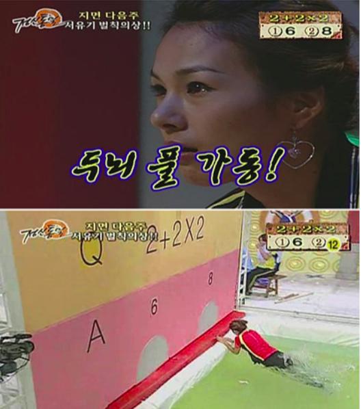 Chae Yeon 5