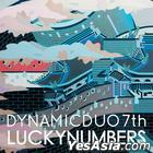 Dynamic Duo Luckynumbers