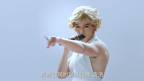 Hu-Ge_Marilyn-Monroe(2)
