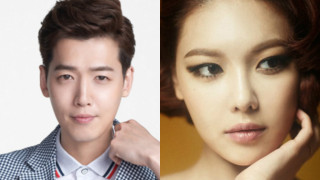 Jung Kyung Ho Sooyoung