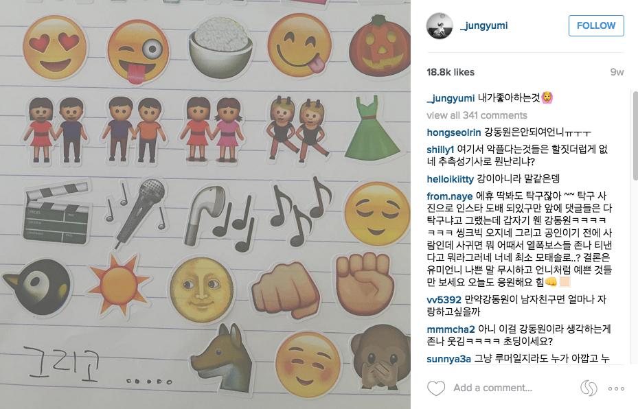 Jung Yumi instagram