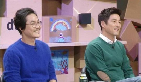 Kim Sung Kyun Ji Jin Hee