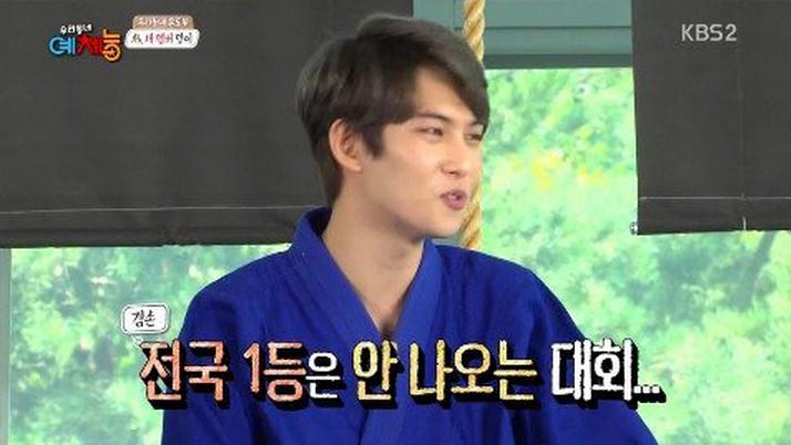 Lee Jonghyun News: CNBLUE's Lee Jong Hyun Admits To Plastic Surgery?
