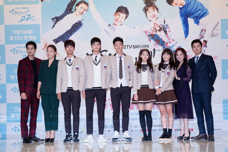 "Exclusive: ""Sassy Go Go"" Press Conference"