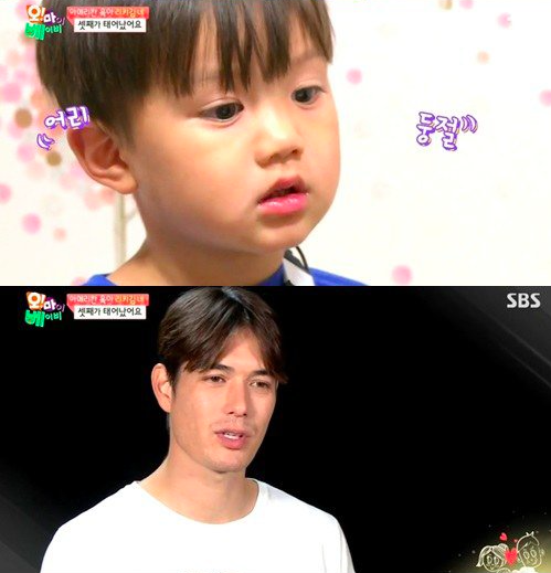 Tae Oh 2
