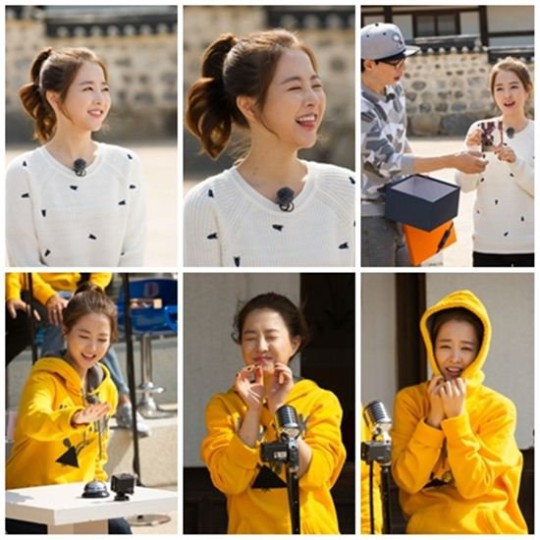 park bo young RM