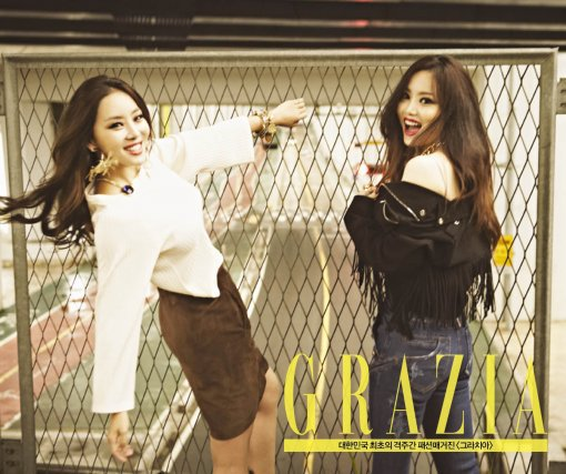 brown eyed girls1