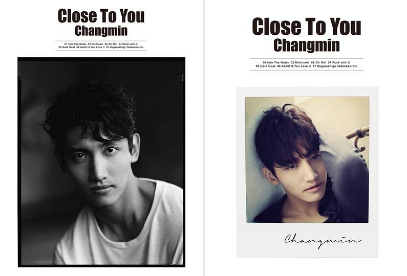 changmin 2