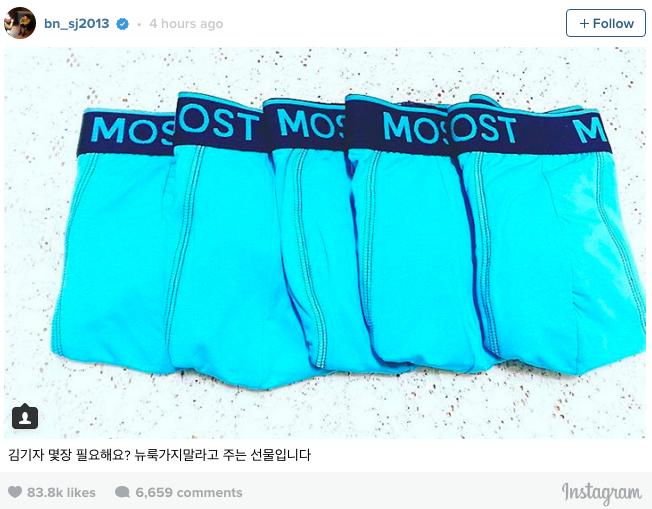 choi siwon park seo joon