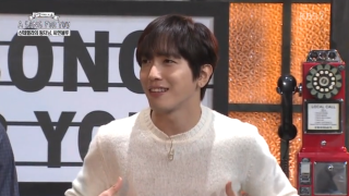 cnblue jung yong hwa