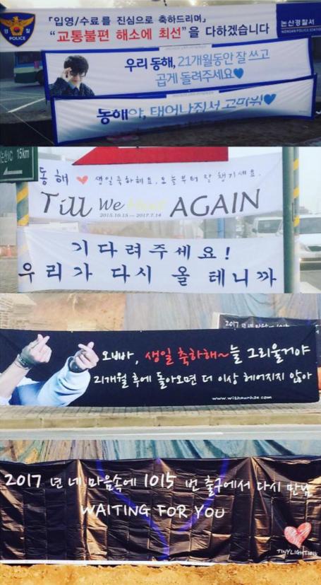 donghae elf instagram enlistment