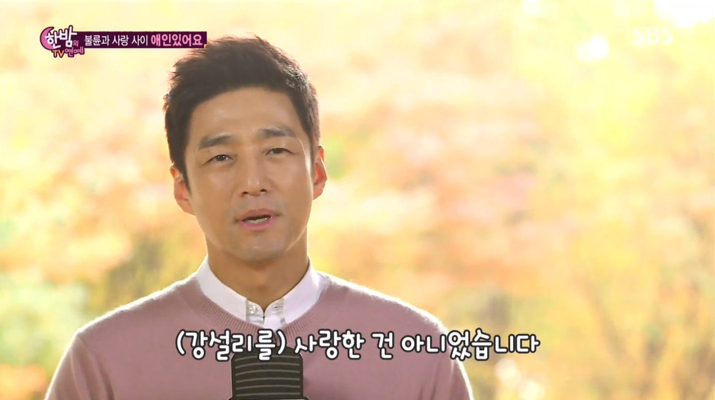 """Ji Jin Hee Says He Doesn't Understand His Character on """"I Have a Lover""""  Either"""