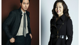 jo in sung go hyun jung