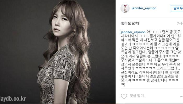 kim ji woo-instagram
