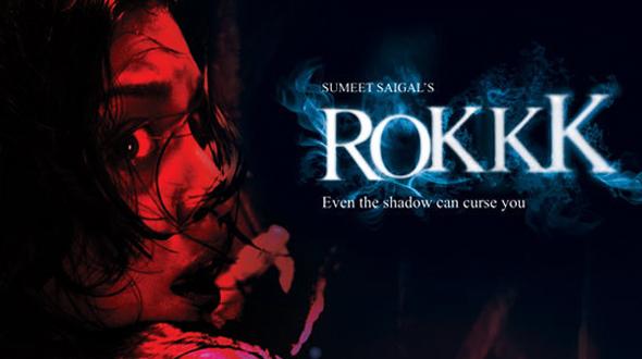 rokkk(1)