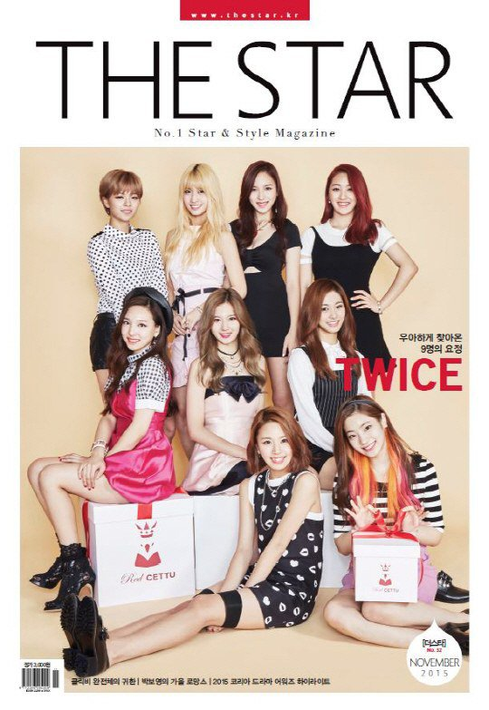 twice-the star4