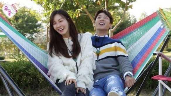 Kwak Si Yang Kim So yeon