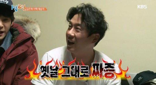 """""""2 Days & 1 Night"""" Members Play a Prank on Kim Joo Hyuk on ..."""