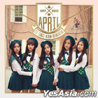 April Single Album Vol. 1 - Boing Boing