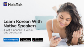 HelloTalk Article Image