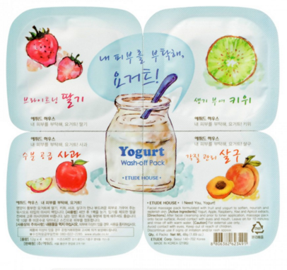 Etude House Yogurt