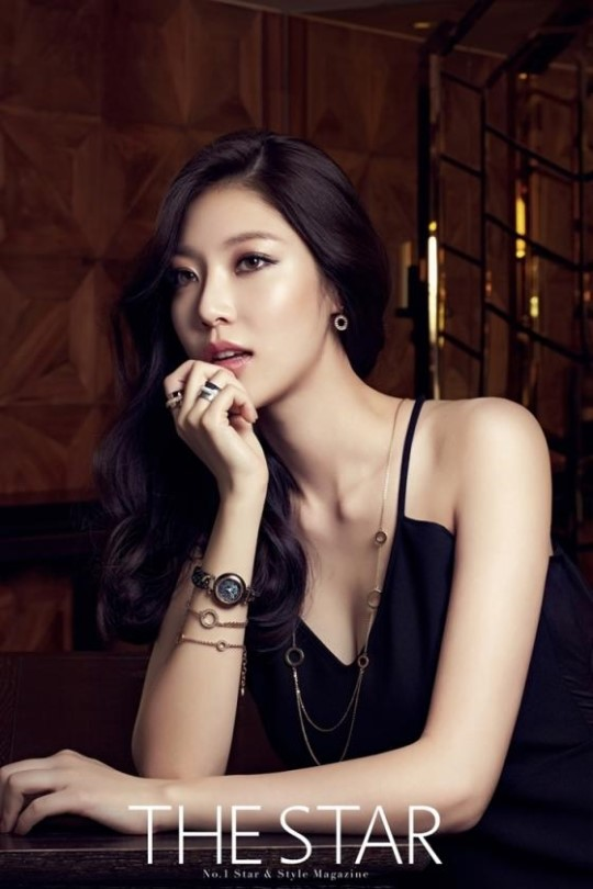 Gong Seung Yeon 2