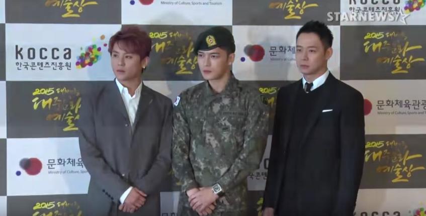 Source: Starnews Korea @ YouTube