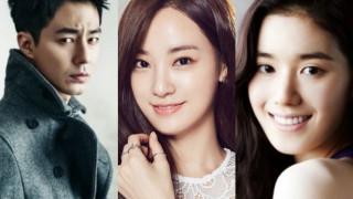 Jo In Sung Lee Joo Yeon Jung Eun Chae