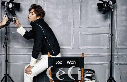 Joo Won Ceci