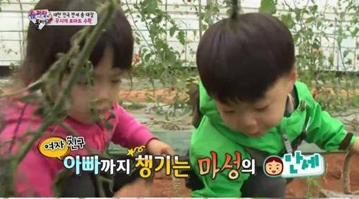 The Return of Superman - Manse