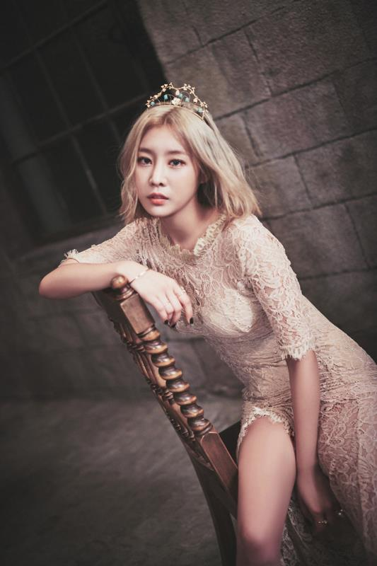 Nine Muses Lost - sung ah