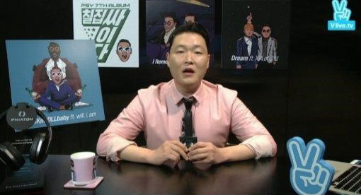 PSY-v-app-feature