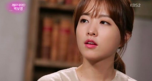 Park Bo Young 1