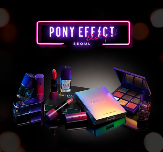 Pony Effect Collection