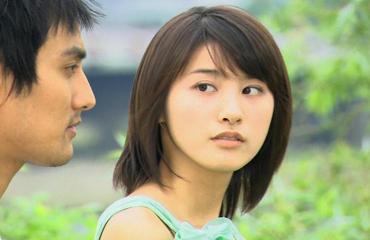Yoo In Young Loveholic