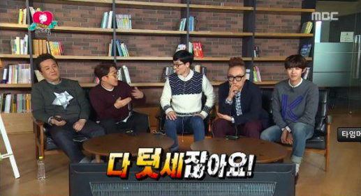 Yoo Jae Suk 4
