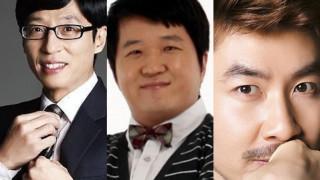 Yoo Jae Suk Jung Hyung Don Noh Hong Chul