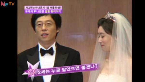 Yoo Jae Suk Na Kyung Eun