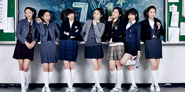 opinion the notsoinnocent side of the �innocent� kpop